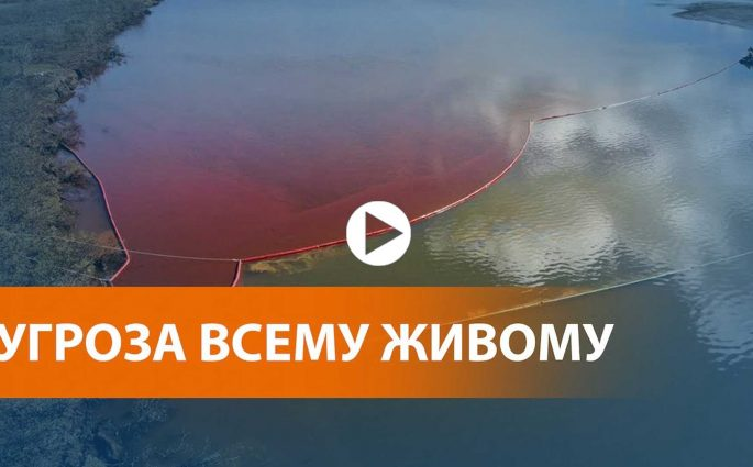 Siberia - Video disastro ambientale 29 maggio 2020