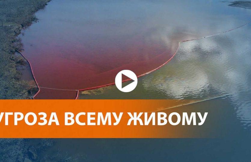 Disastro ambientale in Siberia: 21 milioni di litri di gasolio nell'Artico
