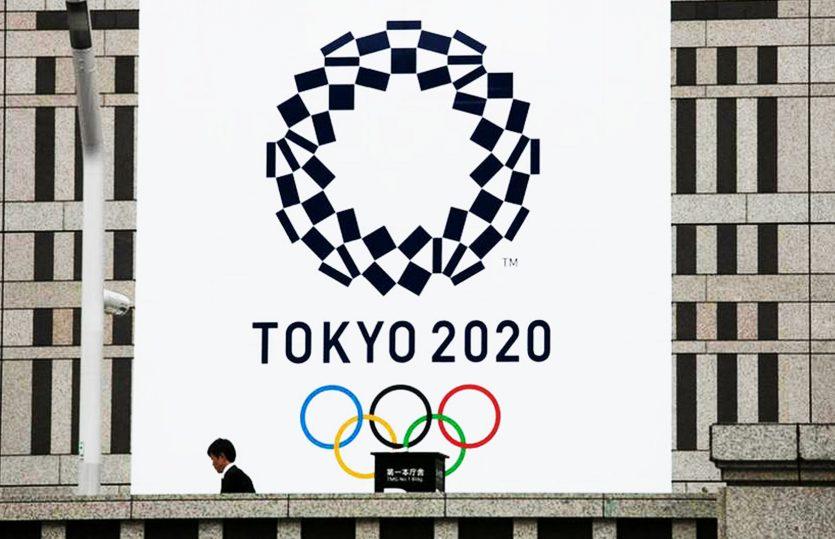 Le Olimpiadi di Tokyo sono state rimandate al prossimo anno